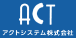 アクトシステム株式会社